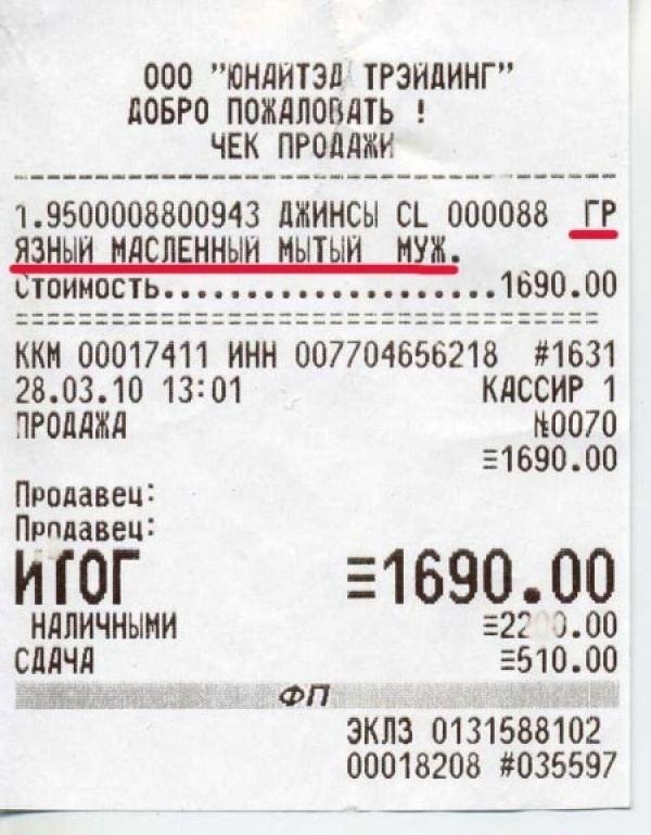 http://mtdata.ru/u18/photo46B0/20062683225-0/original.jpg#20062683225